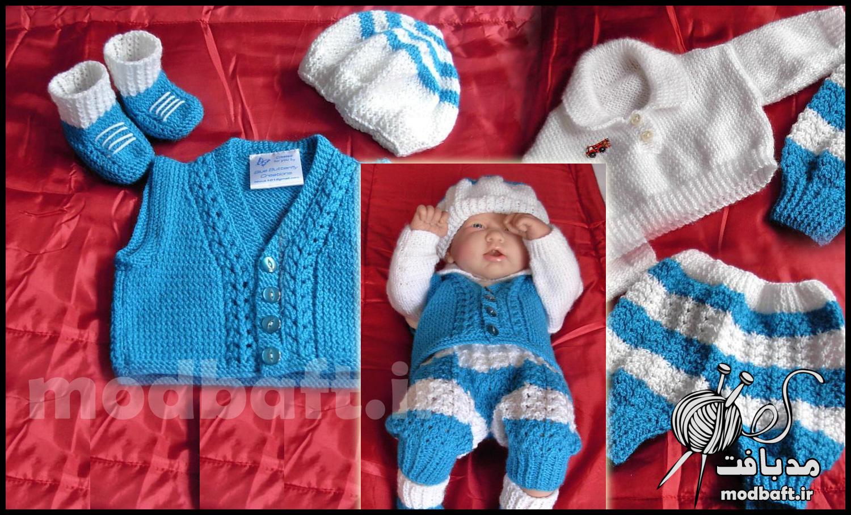 خرید لباس نوزادی سرهمی
