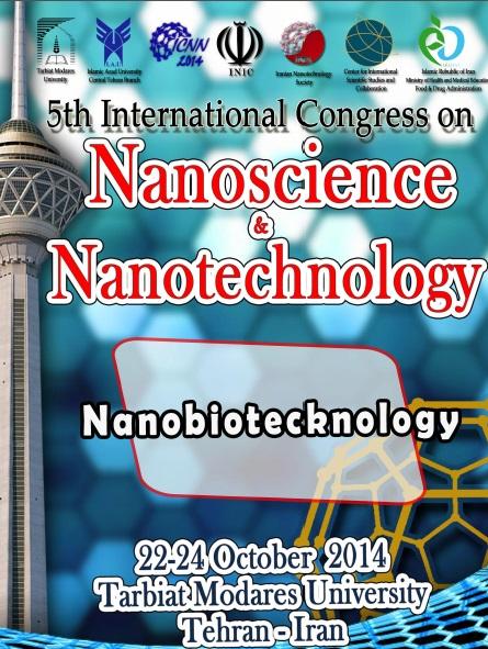 http://s5.picofile.com/file/8149297968/proceeding_nanobio.jpg