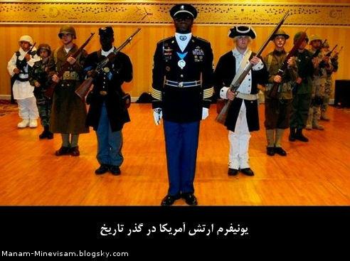لباس فرم ارتش آمریکا از ابتدا تا حال
