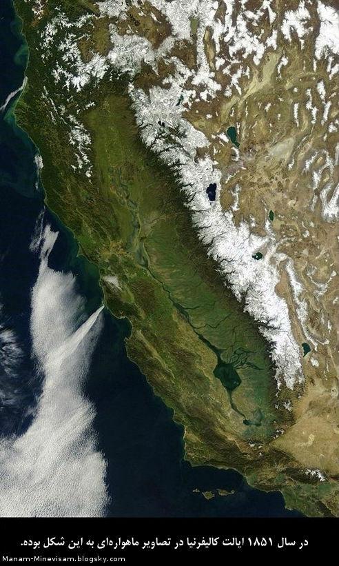 اسالت کالیفرنیا در سال 1851