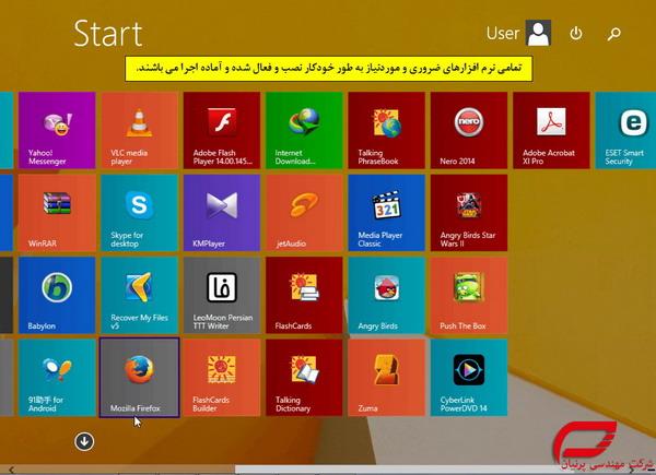 Windows 8.1.1 Enterprise 64-Bit , ESET NOD32 Smart Security 7.0 [2 Years License] , Adobe Photoshop CC 2014 15.0 , Office 2013 SP1 , Nero Platinum 2014 15.0 , Adobe Acrobat XI Professional 11.0.9 , Babylon 10.0 , CyberLink PowerDVD Ultra 14.0.42 , DirectX 9.29.1974 , Folder Lock 7.3.0 , Adobe Flash Player 15.0 , Freemake Video Converter 4.1.4.3 , Google Chrome 37.0.2062.120 , Internet Download Manager 6.21.10 , Internet Explorer 11.0.3 , JetAudio 8.1.2.2100 Plus , KMPlayer 3.9.0.126 , LeoMoon Persian TTT 4.53 , Microsoft .NET FrameWorks 3.5 , Mozilla Firefox 32.0 , 7-ZIP 9.20 , Farsi Font , Recover My Files 5.2.1.1964 , Screensaver , Standard Persian Keyboard ,  Themes , Parnian Wallpaper , Gadget & Screensaver , Microsoft Visual C++ 2005-2013 , VLC Media Player 2.1.5 , Winrar 5.10 , Xilisoft Audio Converter Pro 6.5.0 , Yahoo! Messenger 11.5.0.228