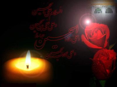 http://s5.picofile.com/file/8149601342/nabtarin_zibasaz_moharam_10_.jpg