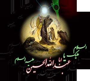 http://s5.picofile.com/file/8149601700/nabtarin_zibasaz_moharam_18_.png