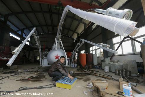 همه اختراعات جالب چینی ها - زیردریایی مکنده