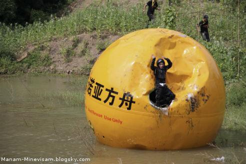 همه اختراعات جالب چینی ها - کشتی نوح چین