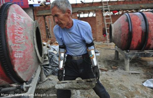 همه اختراعات جالب چینی ها - دست مصنوعی