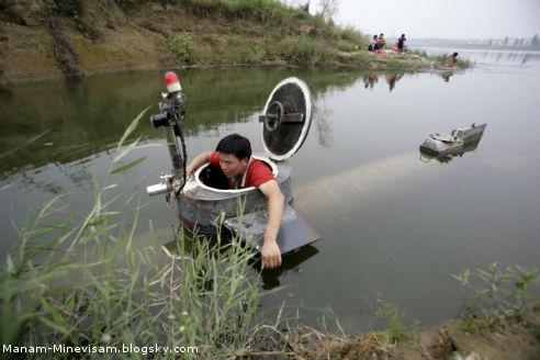 همه اختراعات جالب چینی ها - زیردریایی