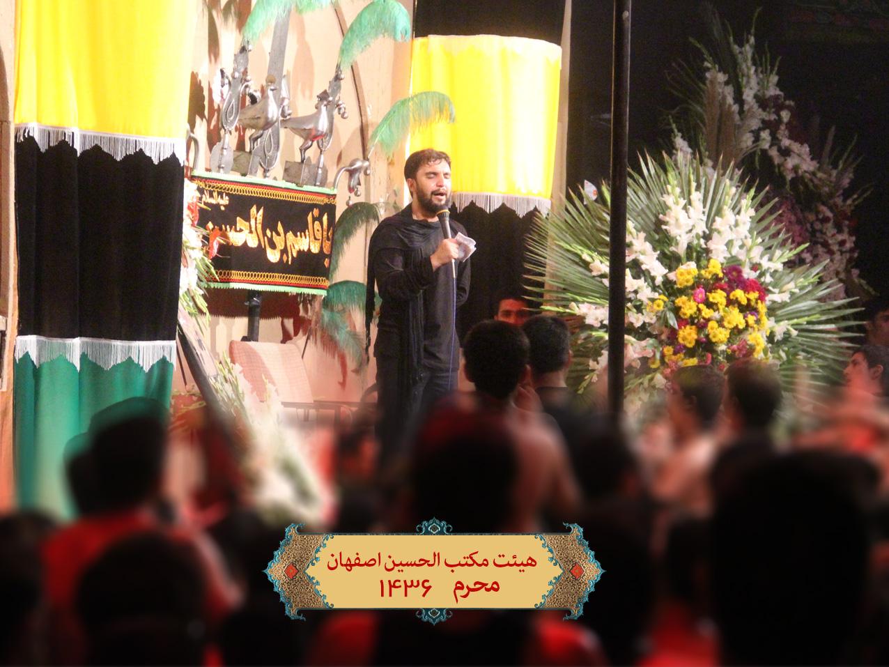 کربلایی حمید علیمی شب اول محرم تا شب تاسوعا 93 -اصفهان