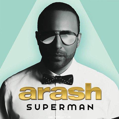 دانلود آلبوم جدید آرش با نام سوپرمن با کیفیت بالا