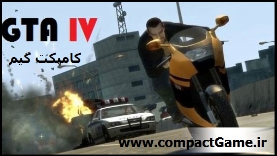 بازی جی تی ای فارسی IV نسخه فشرده شده