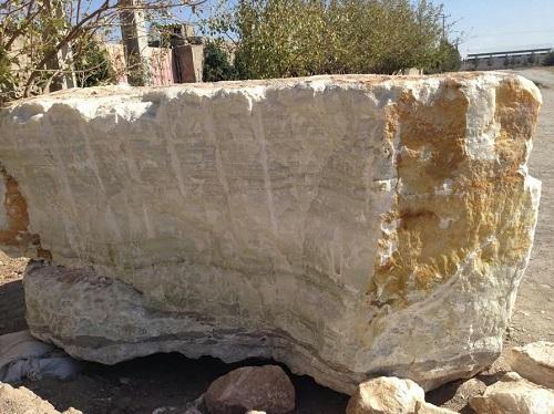 سنگ مرمر سفید یزد