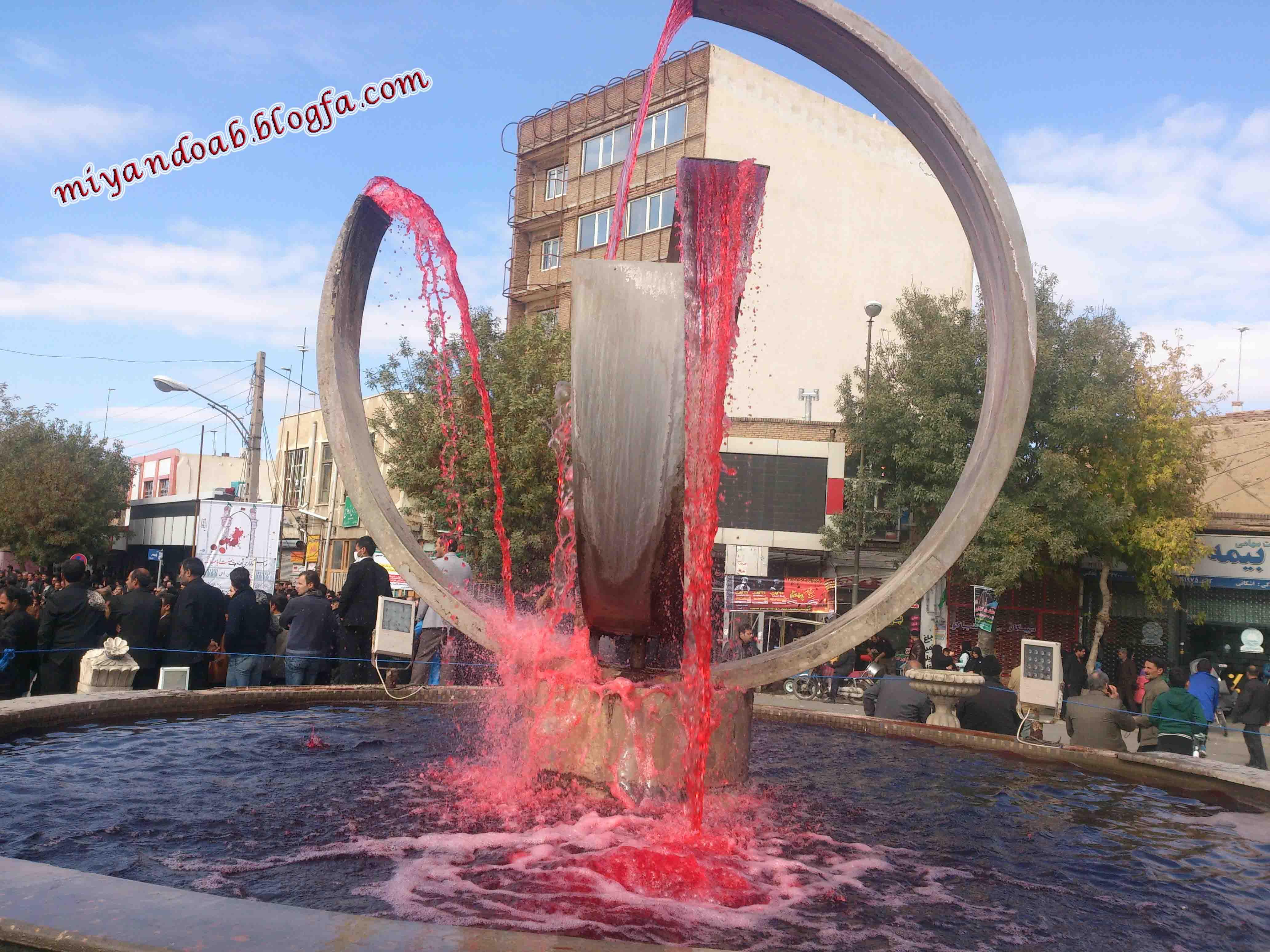 میدان امام شهرستان میاندوآب&عاشورا در میاندوآب