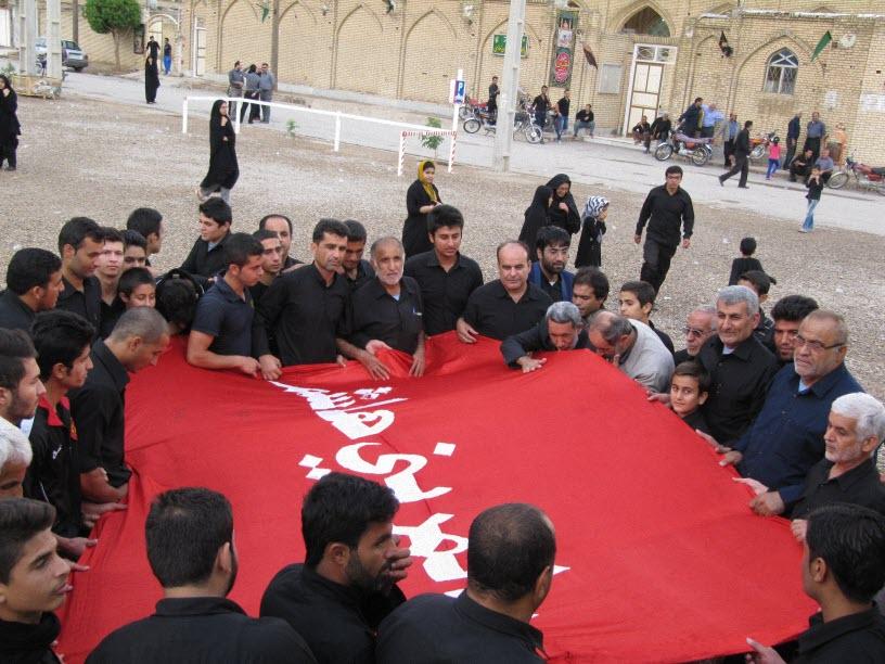 28  مراسم  پرچم  بنی هاشم (ع) در شهر ترکالکی  1393/8/9
