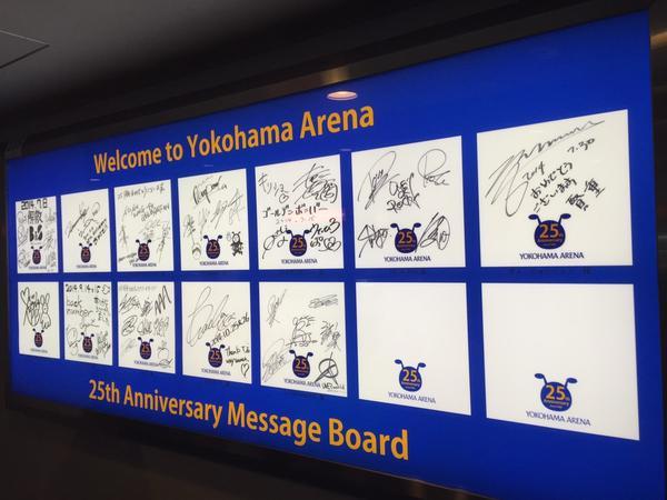Kim Hyun Joong Autograph @ YOKOHAMA ARENA