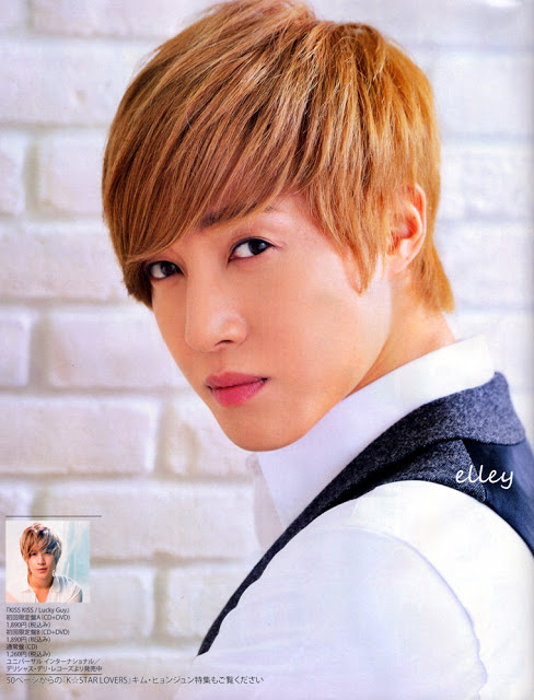 Photos_Kim Hyun Joong for JOSEI JISHIN 2012