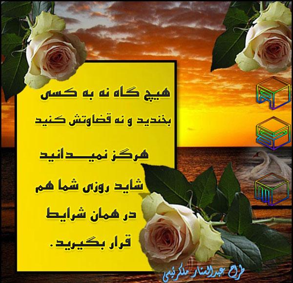 http://s5.picofile.com/file/8150063142/1NS15_1sc_1.jpg