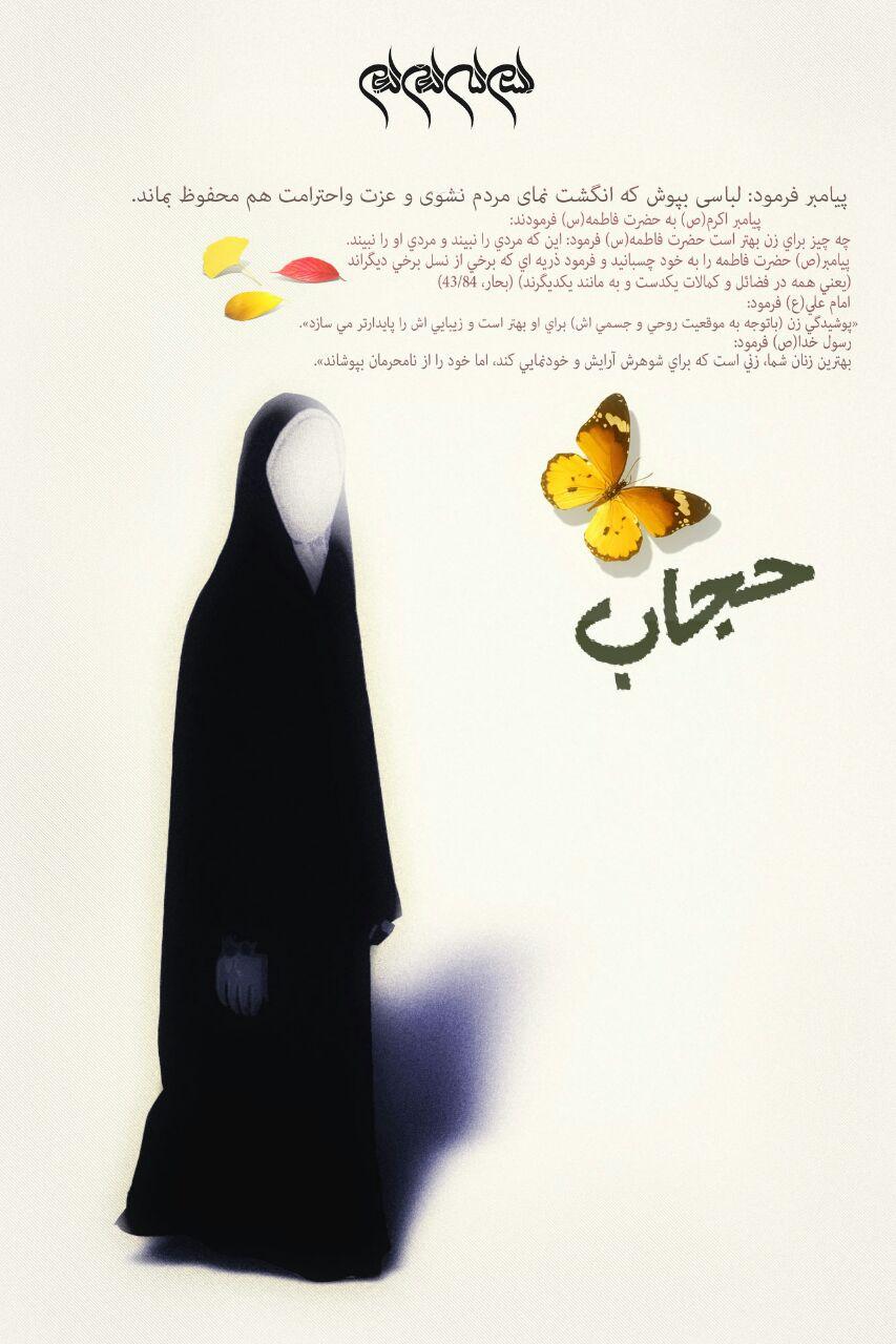 hijab_1