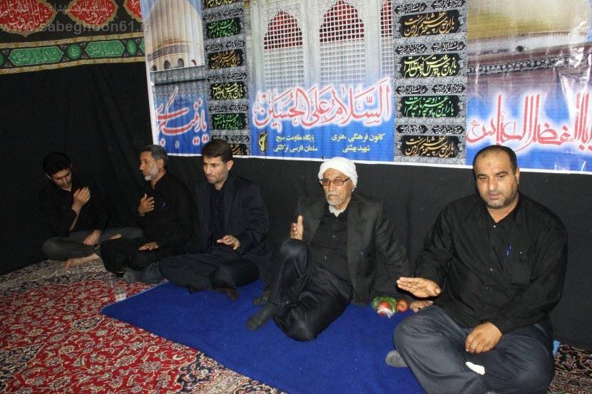 2  مراسم تاسوعا و عاشورا   مسجد حضرت ابوالفضل(ع) 1393