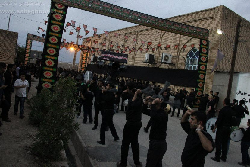 97  مراسم تاسوعا و عاشورا   مسجد حضرت ابوالفضل(ع) 1393