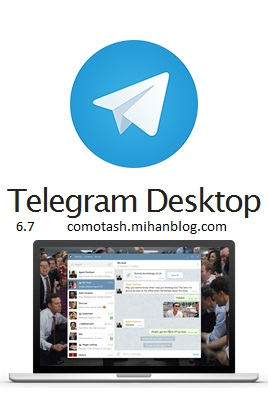 new Telegram_6_7 in comotash.mihanblog
