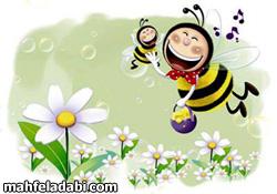 عکس کارتونی زنبور