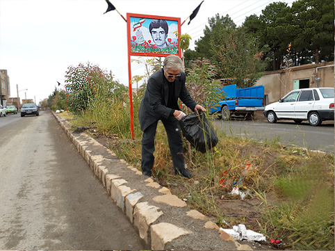 جمع آوری زباله و اشغال