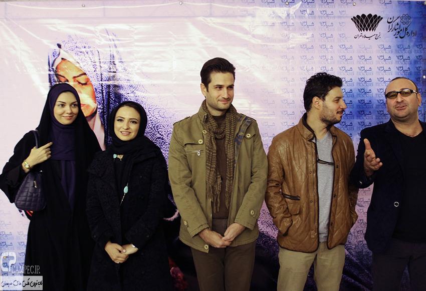 افتتاحیه فیلم سینمایی شیار 143