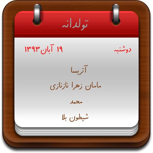 http://s5.picofile.com/file/8150652750/19.jpg