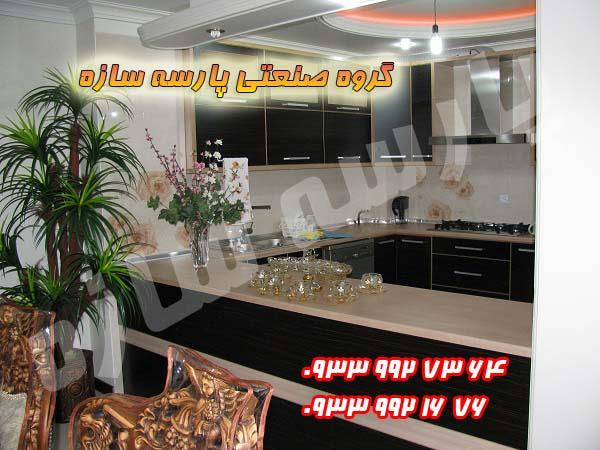 ارزان ترین کابینت آشپزخانه، امروزی ترین کابینت ها، امروزی ترین طراحی های آشپرخانه، انواع بهترین کابینت ها، آشپزخانه زیبا، آشپزخانه های زیبا، آشپزخانه هایکلس، آشپزخانه، آشپزخانه در فنگ شویی، آشپزخانه های MDF