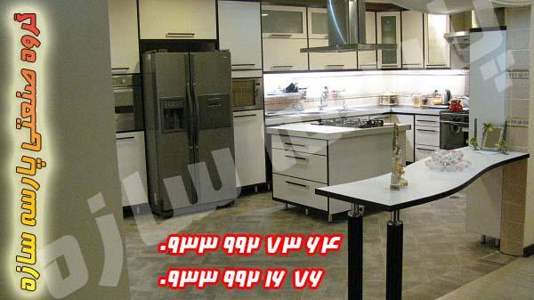 جدیدترین مدلهای کابینت mdf، جدیدترین مدلهای کابینت آشپزحانه، جدیدترین کابینت آشپزحانه 2014، جدیدترین کابینت آشپزحانه 2015، دکوراسیون 2014، دکوراسیون آشپزخانه، جدیدترین دکوراسیون، مدل دکوراسیون داخلی 2015، کابینت آشپزخانه جدید 2015، کابینت ام دی اف جدیدترین مدلها