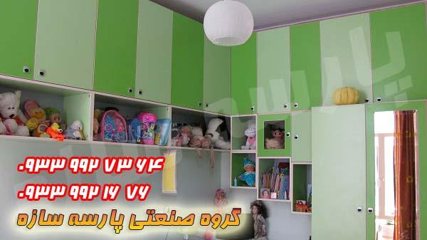 تزئین اتاف خواب، تزئین اتاق کودک، تزئین اتاق منزل، دکوراسیون اتاق کودک، دکوراسیون اتاق کودک جدید، دکوراسیون اتاق کودک2015، دکوراسیون اتاق کودک 2014، دکوراسیون اتاق کودک مدرن، طراحی دکوراسیون کودک، طراحی جدید دکوراسیون کودک