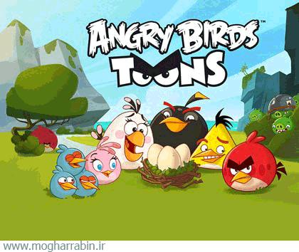 دانلود فصل اول انیمیشن طنز پرندگان خشمگین