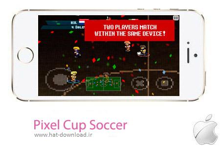 Pixel Cup Soccer 1.0 بازی فوتبال پیکسلی Pixel Cup Soccer 1.0 – آیفون و آیپد