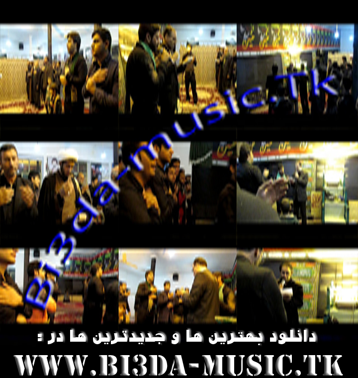 http://s5.picofile.com/file/8150883850/Cover_Shame_Ghariban.jpg