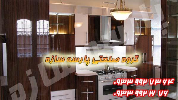 رویایی ترین آشپزخانه ها، لوکس ترین رنگ آمیزی کابینت، لوکس ترین طراحی کابینت، لوکس ترین دکوراسیون ها، ایده های جدید طراحی داخلی، آشپزخانه مدرن ام دی اف، ارزان ترین کابینت آشپزخانه، ساخت انواع کابینت آشپزخانه