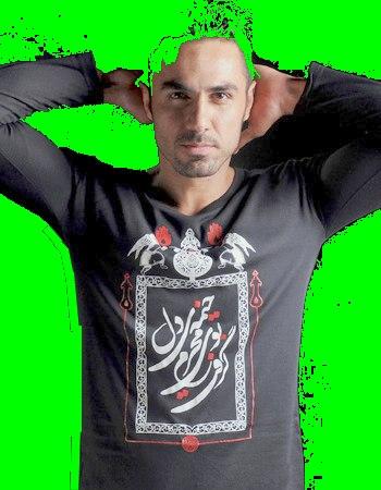 خرید پستی تی شرت محرم آسین بلند رنگ ثابت مدل 94