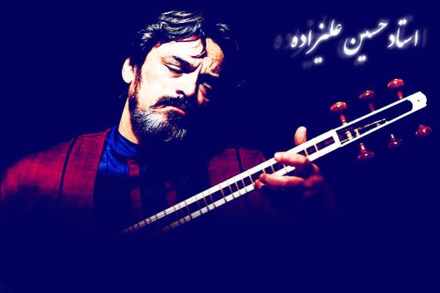 انتشار آلبوم تارنوازی حسین علیزاده بعد از یک دهه