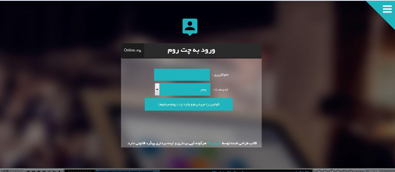 http://s5.picofile.com/file/8151129850/%D9%82%D8%A7%D9%84%D8%A8.PNG