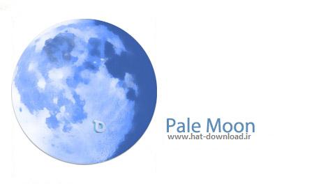 Pale Moon v24.7.1 نرم افزار مرورگر پال مون Pale Moon v24.7.1