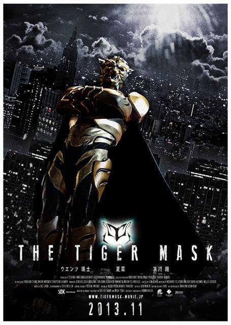 The Tiger Mask 2013,  دانلود تیزر فیلم The Tiger Mask 2013, دانلود سریال ایرانی, دانلود فیلم, دانلود فیلم The Tiger Mask, دانلود فیلم The Tiger Mask 2013, دانلود فیلم The Tiger Mask 2013 1080p, دانلود فیلم The Tiger Mask 2013 720p Bluray, دانلود فیلم The Tiger Mask 2013 با زیرنویس فارسی, دانلود فیلم The Tiger Mask 2013 با لینک مستقیم, دانلود فیلم The Tiger Mask 2013 با کیفیت dvdrip, دانلود فیلم The Tiger Mask 2013 با کیفیت بالا, دانلود فیلم The Tiger Mask 2013 با کیفیت بلوری 720p, دانلود فیلم The Tiger Mask 2013 با کیفیت خوب و حجم کم, دانلود فیلم The Tiger Mask 2013 رایگان, دانلود فیلم The Tiger Mask 2013 کم حجم, دانلود فیلم The Tiger Mask 2013دوبله, دانلود فیلم اکشن The Tiger Mask 2013, دانلود فیلم ایرانی, دانلود فیلم با لینک مستقیم, دانلود فیلم جدید, دانلود فیلم جدید The Tiger Mask 2013, دانلود فیلم خارجی, دانلود فیلم نقاب ببر 2013, دانلود فیلم ژاپنی The Tiger Mask 2013, زیرنویس فارسی The Tiger Mask 2013