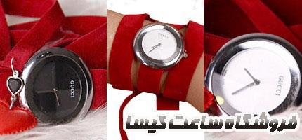 خرید ساعت بند قرمز فشن