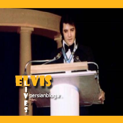 سخنرانی در مراسم اهداء جایزه
