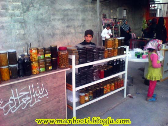 http://s5.picofile.com/file/8151418142/5shanbe_bazaar_Evaz_1_.jpg