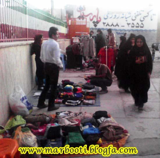http://s5.picofile.com/file/8151418192/5shanbe_bazaar_Evaz_2_.jpg