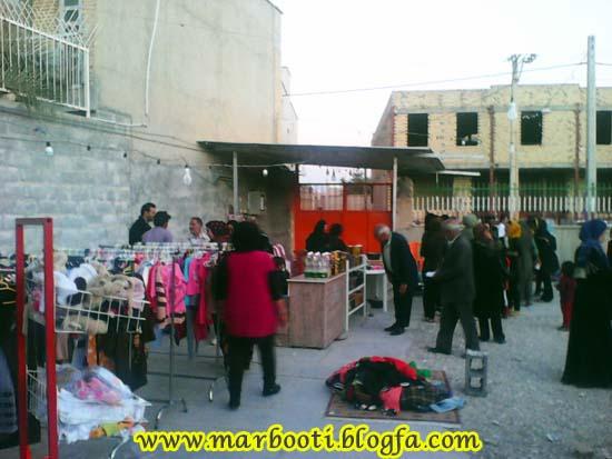 http://s5.picofile.com/file/8151418292/5shanbe_bazaar_Evaz_4_.jpg