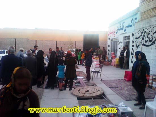 http://s5.picofile.com/file/8151418318/5shanbe_bazaar_Evaz_6_.jpg