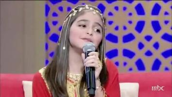 Hala Al Turk - Download the best music in the world