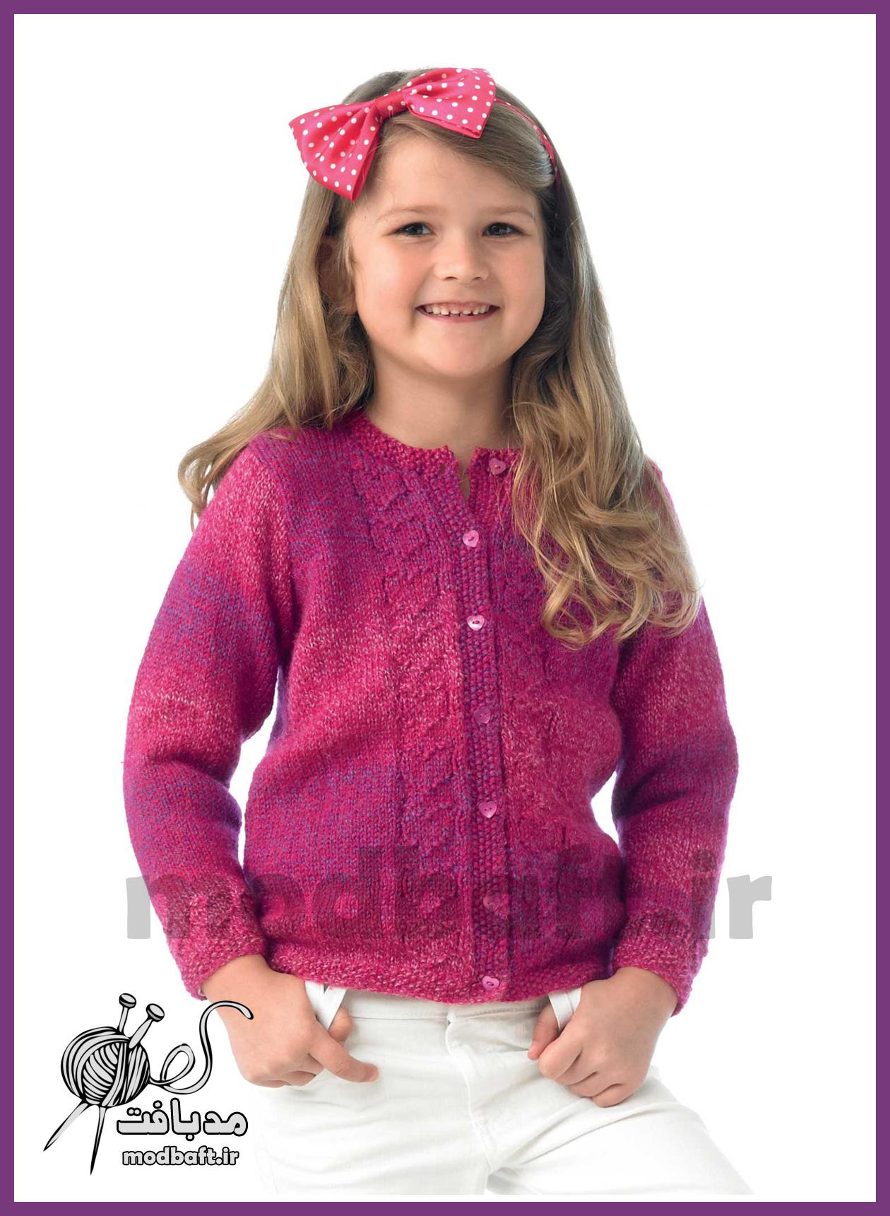مدل ژاکت دخترانه کودککانه