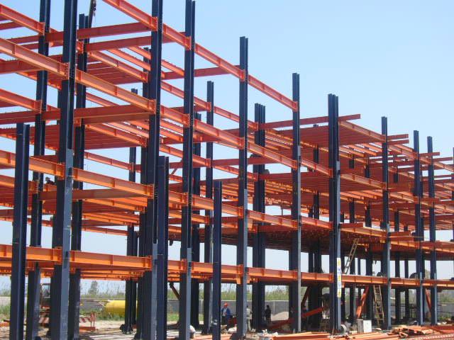 جزوه کمکی سازه های فولادی