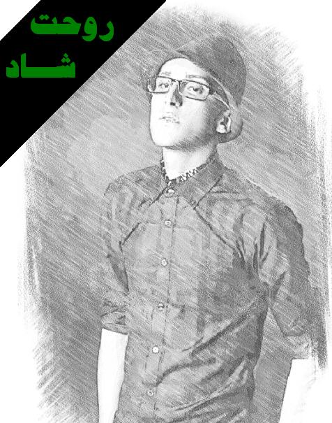 http://s5.picofile.com/file/8151536684/ebramlove_blogfa_com_rohat_shad.PNG